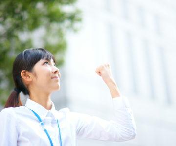 東京で就職先を探す