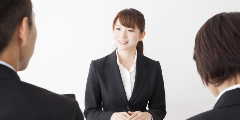 就職活動、面接を受ける