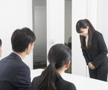 就職活動、面接対策