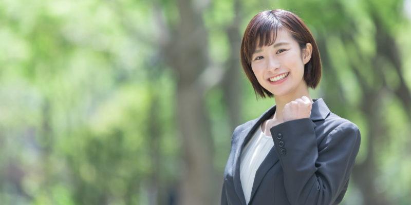 ニート向け就職支援サイト