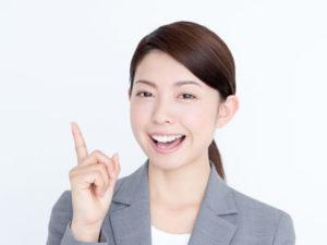 おすすめ就職支援サイト