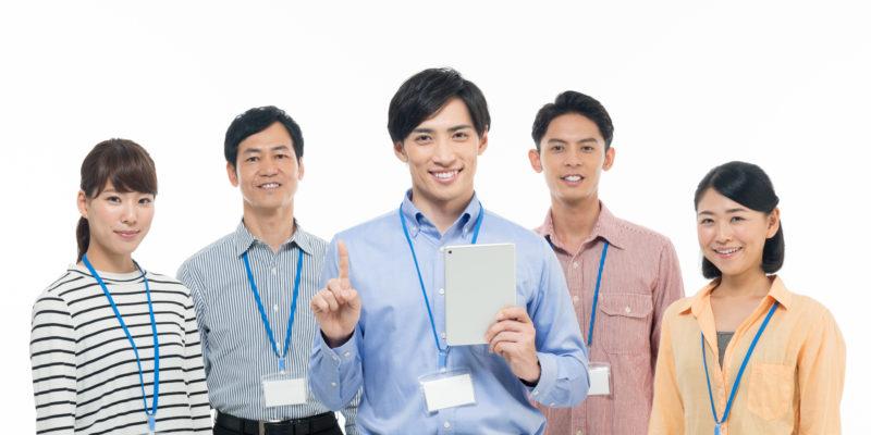 高卒フリーターIT・ソフトウェア業界へ就職